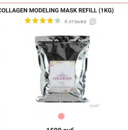 Alginate masks Korean company Anskin