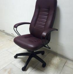 Кресло компьютерное Пилот-2 бордовый