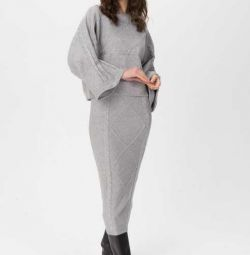 New knitted suit anby swan