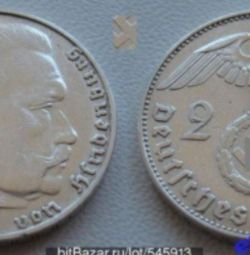 Coin Γερμανία