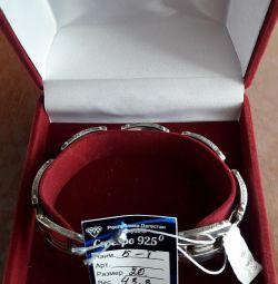 Продам новый серебряный браслет.