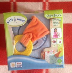 Soft developing cube, new, 6m +