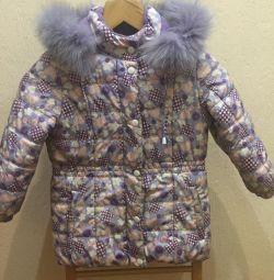 Куртки зимові в асортименті