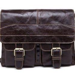 Мужской портфель из натуральной кожи Находка