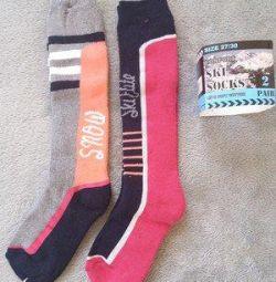 Високі лижні шкарпетки ski socks (Нідерланди)