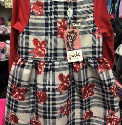 Çocuk kıyafetleri. Üretim. Malların tasfiyesi