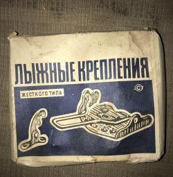 Monturi pentru schi USSR