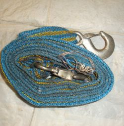 safety rope 4 meters