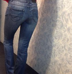 Jeans ?
