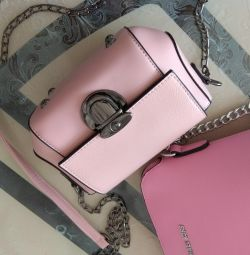New handbags in profile
