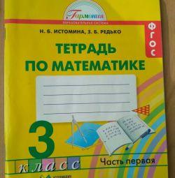 Notebook. New! School