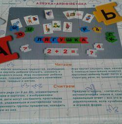 Навчальна гра абетці та арифметики