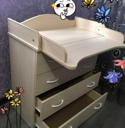 4 drawers + changing table