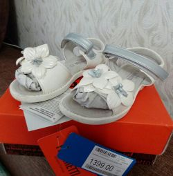 Soluție sandale 28