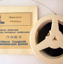Коллекция учебных 8-мм. фильмов