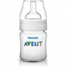 Philips AVENT Feeding Bottle 125 ml.
