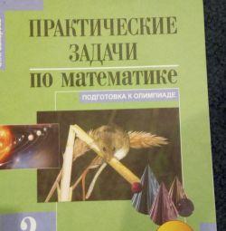 Практические задачи по математике