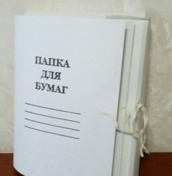 Folder for papers.