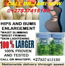 hips-and-bums-enlargement +27837415180