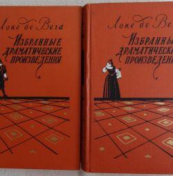 Lope de Vega - Selected Works in 2 Volumes.
