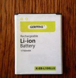 Аккумуляторная батарея на Samsung Galaxy