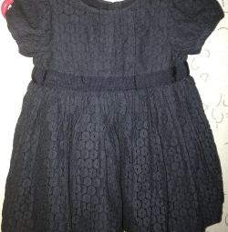 Materca Dress