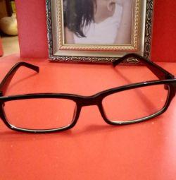 Υπολογιστικά γυαλιά