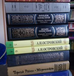 Худ. литература книги