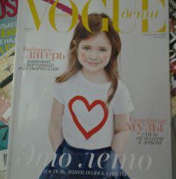 Vogue logs