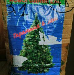 Christmas tree 1.2 meters