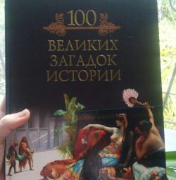 100 ΜΕΓΑΛΕΣ ΙΣΤΟΡΙΕΣ ΤΗΣ ΙΣΤΟΡΙΑΣ
