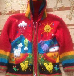 Jacket 110 cm