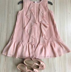 Urmatoarea rochie urmatoare