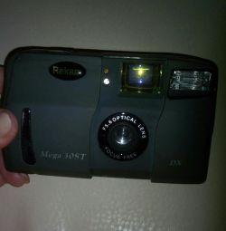 Yedek parçalar için kamera