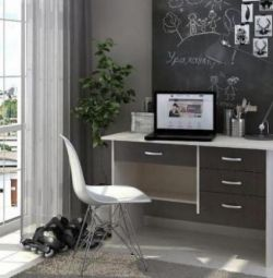 Γραφείο γραφείου