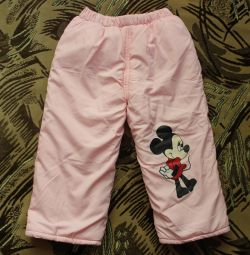 Pants warm for 1-2 years.