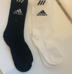 Δύο ζευγάρια κάλτσες adidas 23 rr
