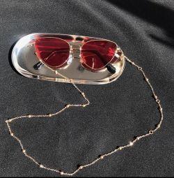 Κομψή αλυσίδα για γυαλιά