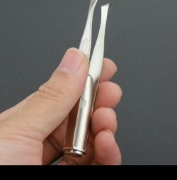 Tweezers with flashlight