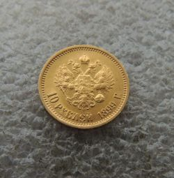 10 rubles of 1899 AG Gold