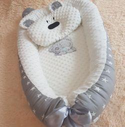 Cuibul pentru nou-născuți