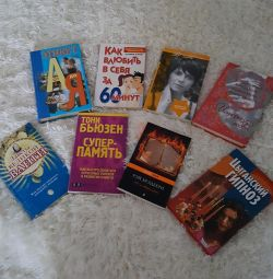 Books. Any 100p.