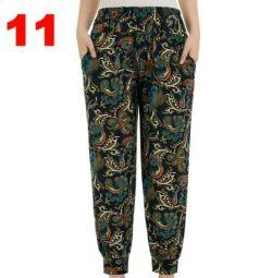 Yeni yazlık pantolonlar.
