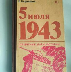 Book about the war