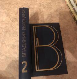 Două volume Vysotsky