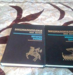 Encyclopedia for children