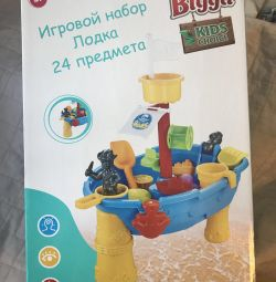 Набор Лодка Bigga для пляжа/ванны