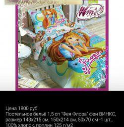 Постільна білизна Флора Winx