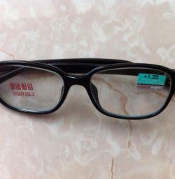 очки с диоприями