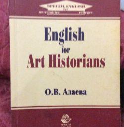 Учебник английского для гуманитариев